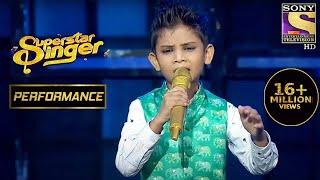 Faisal के सुरीले आवाज़ से हुए Pyarelal Ji दंग   Superstar Singer - SETINDIA