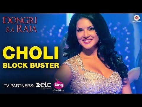 Choli BlockBuster Lyrics - Dongri Ka Raja | Sunny Leone