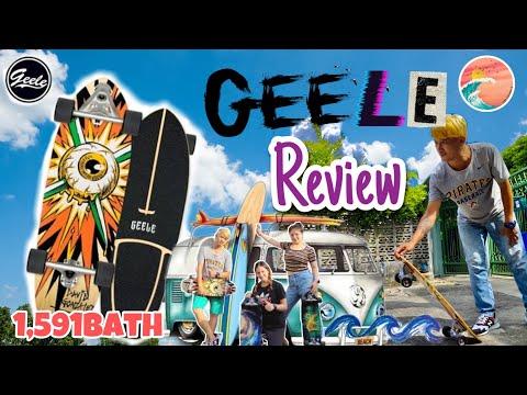 รีวิว-Surfskate-GEELE-cx4--ราค