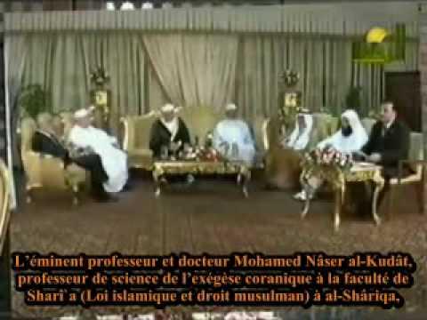 table ronde autour du Coran [VOstFR] P.1/3