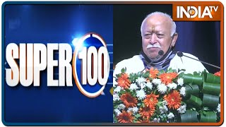 आज दोपहर की 100 बड़ी खबरें   Super 100   July 21, 2021 - INDIATV