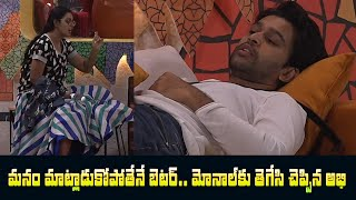 Big Boss 4 Day - 36 Highlights | BB4 Episode 37 | BB4 Telugu | Nagarjuna | IndiaGlitz Telugu - IGTELUGU