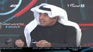 فيديو:عبدالكريم الزامل مباراة الهلال النصر اخفيت بفعل فاعل من الاعاده