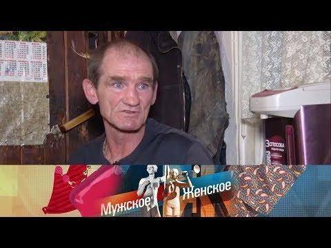 Батя. Мужское / Женское. Выпуск от 12.12.2019