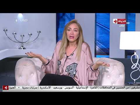 صبايا مع ريهام - ريهام سعيد: فيه أزمة بسبب الضمير.. ومش كل حاجة نقول الحكومة