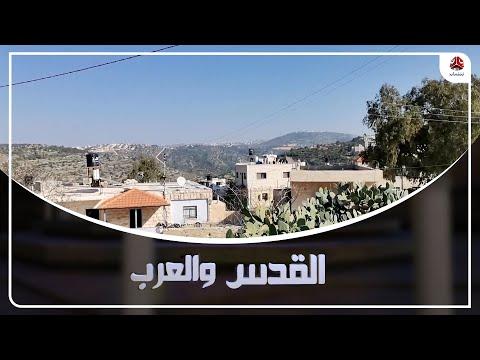 حبا لليمن والرئيس السلال .. حي في فلسطين يحمل اسمه منذ سنوات طويل