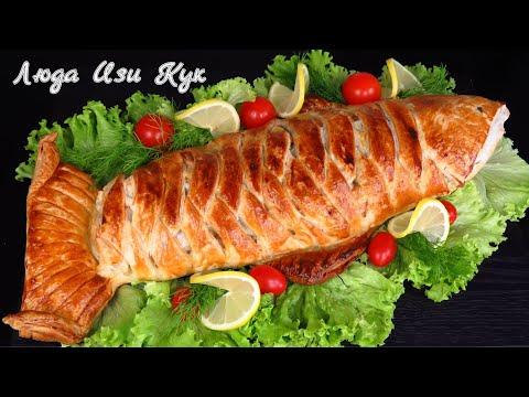 Бесподобный ПИРОГ С РЫБОЙ для праздничного стола на Новый год вкусно просто Люда Изи Кук salmon pie