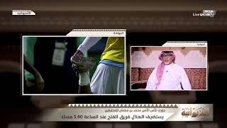عادل عصام الدين : لست هلالي لكني معجب بالهلال ويشعرني بأنه فريق أوروبي