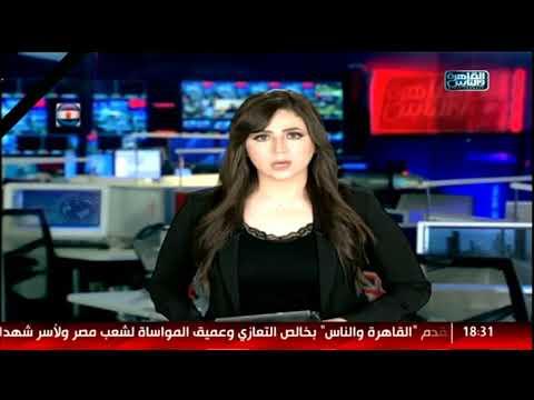 القاهرة والناس |الداخلية تعلم إستشهاد 16 من قوات الأمن ومقتل وإصابة 15 إرهابيا بحادث الواحات