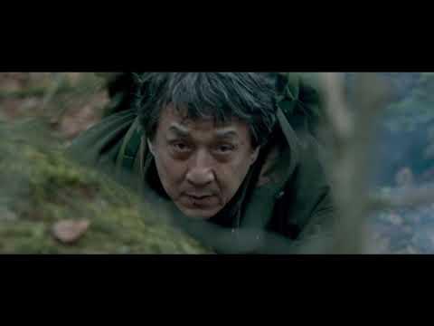 El extranjero - Trailer final espan?ol (HD)