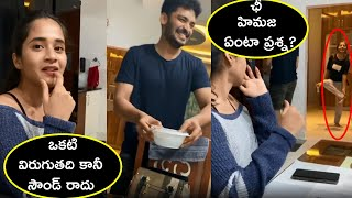 Bigg Boss Himaja Making Fun On Shiva Jyothi & Deepthi Sunaina - RAJSHRITELUGU