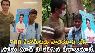 Die Hard Fan Venkatesh Meet His God Sonu Sood Who Walks 700km Hyderabad To Mumbai | TFPC - TFPC
