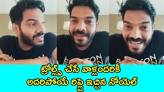 Noel Sean Speaks His Heart Out About Trolls And Divorce | Emotional Talk | Rajshri Telugu - RAJSHRITELUGU