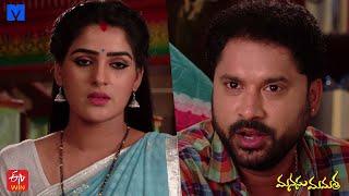 Manasu Mamata Serial Promo - 10th September 2020 - Manasu Mamata Telugu Serial - Mallemalatv - MALLEMALATV