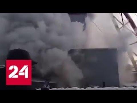 На аварийной шахте в Соликамске снизились температура и задымление - Россия 24 photo