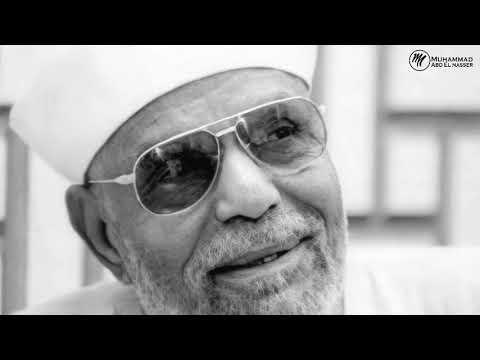 كيفية ازالة الذنوب من النفس | الشيخ الشعراوي