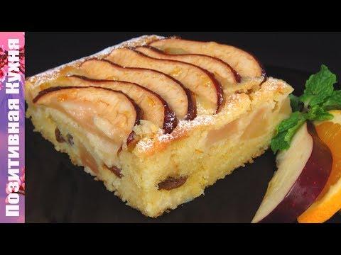 Воскресный ЯБЛОЧНЫЙ ПИРОГ ароматный и вкусный Выпечка с яблоками Люда Изи Выпечка