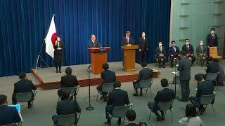 Estado de emergencia en Tokio y su periferia debido al covid-19 | AFP