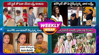 Pranitha Marriage, Suma Eating Mangoes, Varalaxmi Sarathkumar Workout, Lakshmi Manchu Surprise - RAJSHRITELUGU