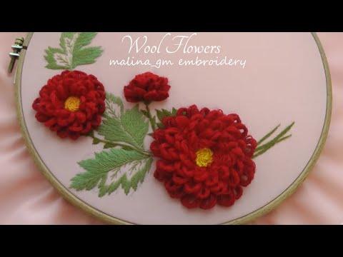 Burgundy Chrysanthemums : Flower Embroidery | 3D bud design
