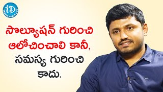 We Should Be A Part of Solution - COVID 19 Spl Officer Chinta Chaitanya Kumar Reddy | iDream Movies - IDREAMMOVIES
