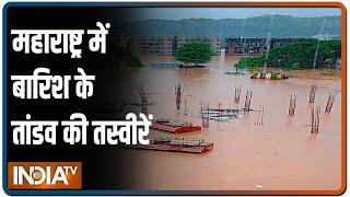 Maharashtra में बारिश का तांडव, Raigad में भूस्खलन से कई लोग मलबे में दबे, रेस्क्यू ऑपरेशन जारी - INDIATV