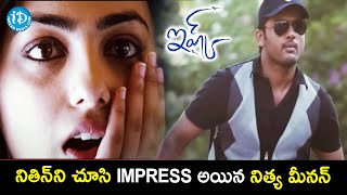 Nithya Menen Gets Impressed by Nithiin | Ishq Telugu Movie Scenes | Vikram Kumar | PC Sreeram - IDREAMMOVIES