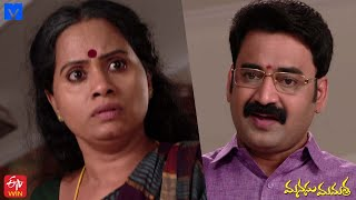 Manasu Mamata Serial Promo - 4th September 2020 - Manasu Mamata Telugu Serial - Mallemalatv - MALLEMALATV