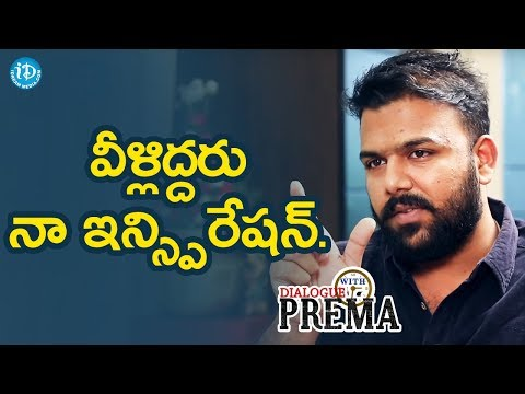 connectYoutube - Tharun Bhascker About Mani Ratnam And Jandhyala || Dialogue With Prema