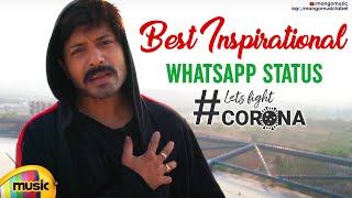 Kaushal Best Inspirational WhatsApp Status Video | LET'S FIGHT CORONA Song | Kaushal | Mango Music - MANGOMUSIC