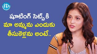 I Don't Take My Parents to Shooting - Actress Priyanka Jawalkar | Talking Movies with iDream - IDREAMMOVIES