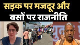 Congress का सियासी स्टंट , Ajay kumar Lallu Arrest - AAJKIKHABAR1