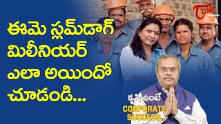 Corporate Success | How she became a Slumdog Millionaire | Dr Chekkilla Rajendra Kumar | TeluguOne - TELUGUONE