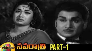 Navarathri Telugu Full Movie   Akkineni Nageswara Rao   Savitri   Gummadi   Part 1   Mango Videos - MANGOVIDEOS