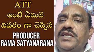 ATT Starts Soon By Bimavaram Talkies  - Producer Rama Satyanarayana | Latest Tollywood News | TFPC - TFPC