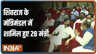 मध्यप्रदेश: शिवराज कैबिनेट का हुआ विस्तार, 28 मंत्रियों ने ली शपथ | IndiaTV - INDIATV