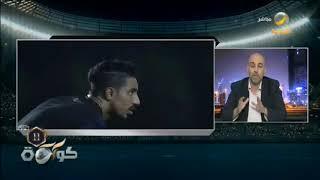 محمد عواد : تفاءلت بمرونة الاتحاد الأسيوي مع المتغيرات التي تحدث لنادي الهلال