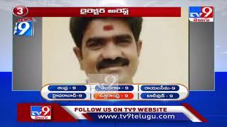 Top 9 News : Uttarandhra - TV9 - TV9