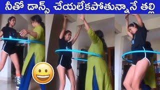 Samyukta Hegde Dancing With Her Mother | Actress Samyukta Hegde | Rajshri Telugu - RAJSHRITELUGU