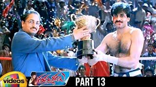 Thammudu Telugu Full Movie | Pawan Kalyan | Preeti Jhangiani | Brahmanandam | Part 13 | Mango Videos - MANGOVIDEOS