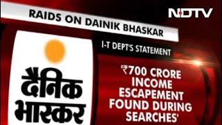 Tax Evasion On Rs 700 Crore Found In Dainik Bhaskar Raids: Tax Department - NDTV