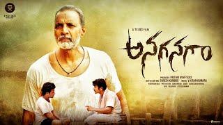 Anaganaga - Latest Telugu Short Film 2020 || Directed By Tejas - IQLIKCHANNEL
