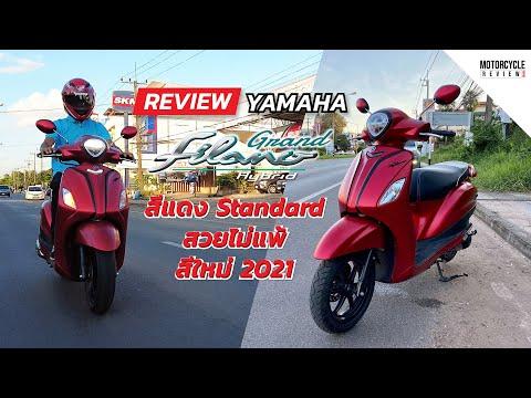 Grand-Filano-Hybrid-สีแดง-รุ่น