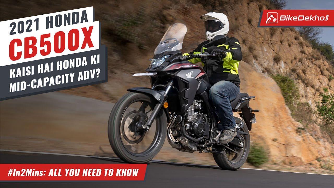 Honda CB500X #In2Mins? | Engine, Underpinnings, Features, India Launch & Price | BikeDekho.com