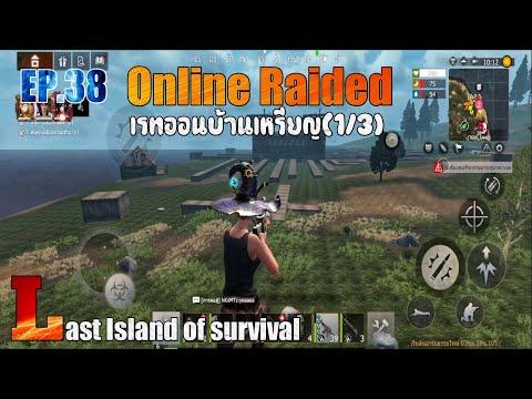 Last-Island-of-survival-:-EP.3