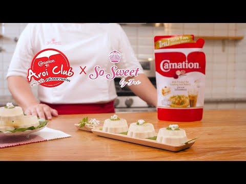 Carnation-Easy-Baking-:-วุ้นลู