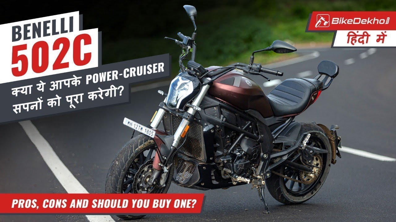 """Benelli 502C 