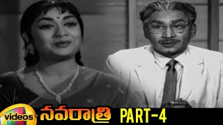 Navarathri Telugu Full Movie   Akkineni Nageswara Rao   Savitri   Gummadi   Part 4   Mango Videos - MANGOVIDEOS