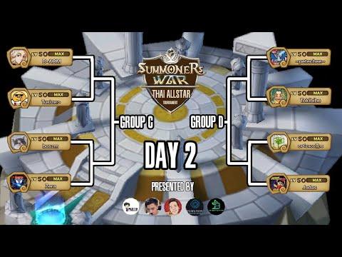 🔴-SMW-:-งานแข่ง-All-star-Tourn