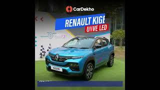 రెనాల్ట్ kiger unveiled!   expected ధర, ఫీచర్స్, specifications మరియు more!   quick look